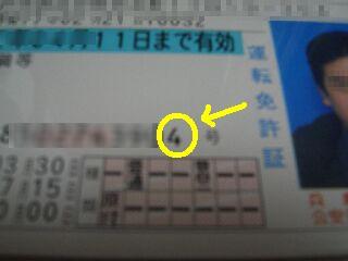 20080207213304