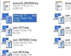dmp Files