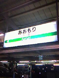 20080521192702