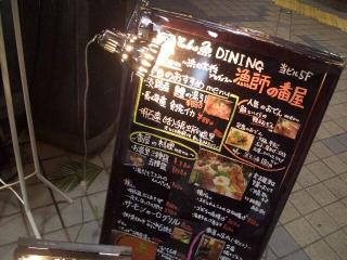 三ノ宮へGo!