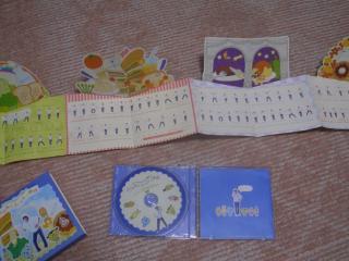 ふりつき歌詞カード