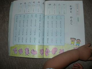こくごの教科書