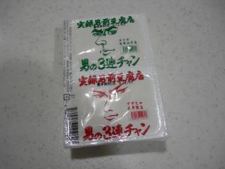 オトコマエ豆腐