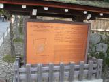 もちろん京都は世界遺産!