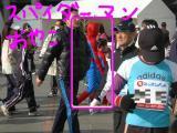スパイダーマン親子