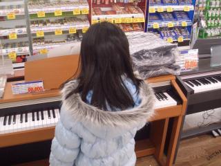 ピアノがほしいっ!