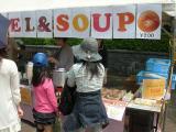 ベーグルとスープのセットを!