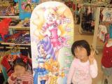 サてィの子供服売り場で
