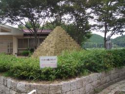 太陽ピラミッド2