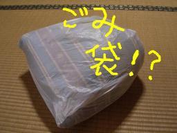コダワリ・アイテム