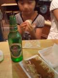 青島ビールとふしぎちゃん