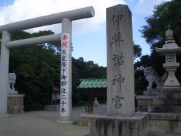 いざなぎ神宮1