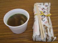 さば寿司&鹿スープ!