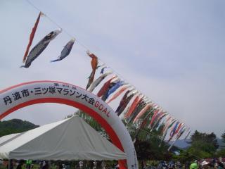 三ツ塚マラソン
