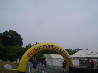 OTTYマラソン