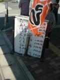 天ぷらやさん