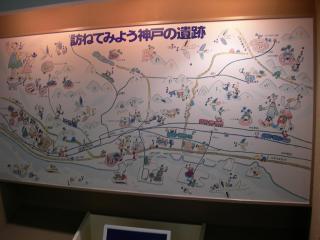 神戸の遺跡