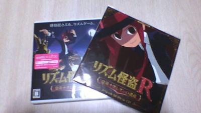 2012-01-20-011950.jpg