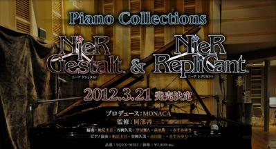 nier_piano_120125.jpg