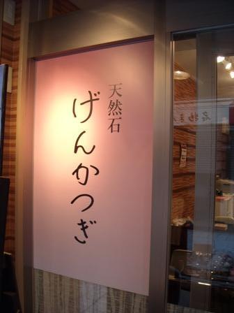 高級天然石宝飾店