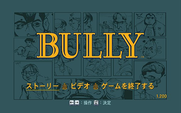 bully_01.jpg