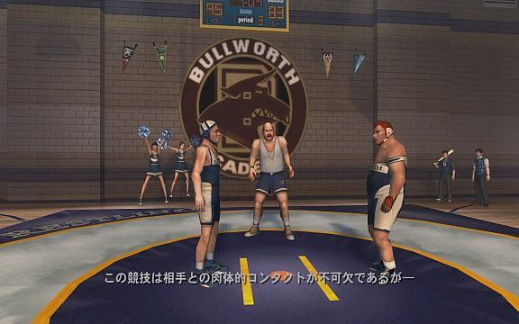 bully_06.jpg
