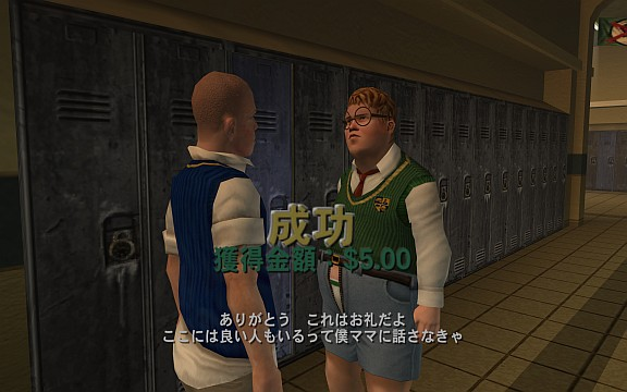 bully_07.jpg