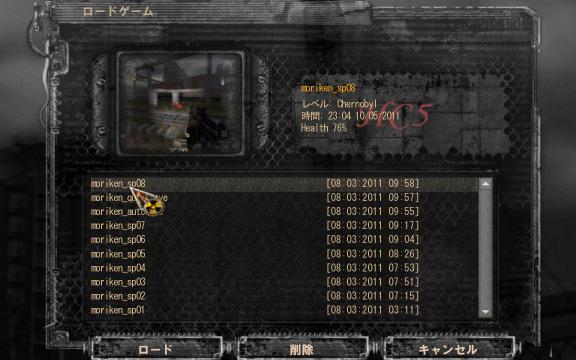 soc_mod_sp2_26.jpg