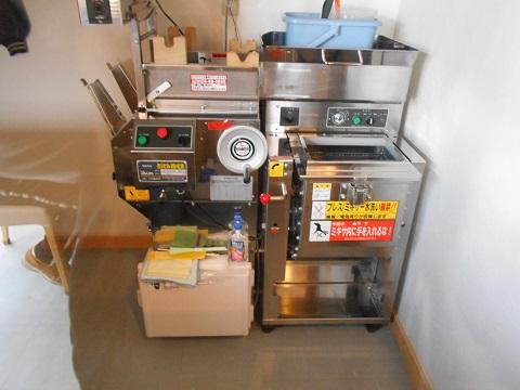 松韻製麺機