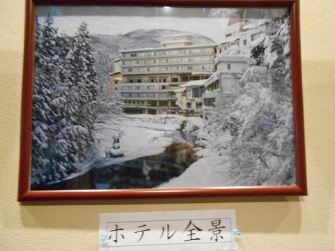 9ホテル全景