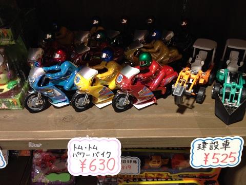 陣屋バイク