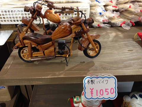 陣屋木製バイク