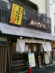 麺道 ともよし東三国店@東三国