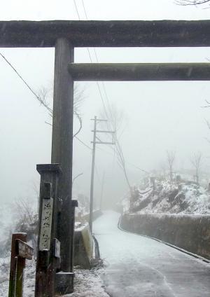 20120102金峯神社