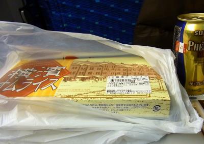 新幹線のお楽しみ