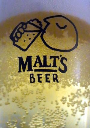 そしてビール♪