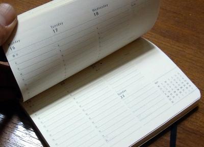 新しいスケジュール帳