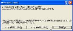 20110627-vba02