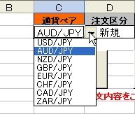 20110627-vba06