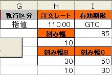20120227-補足画像2