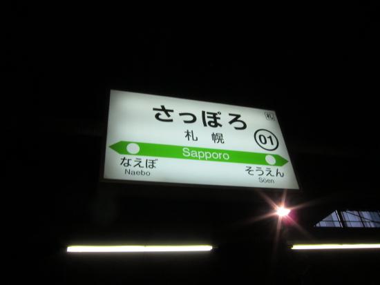 札幌 028