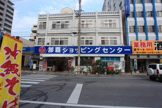 沖縄 043