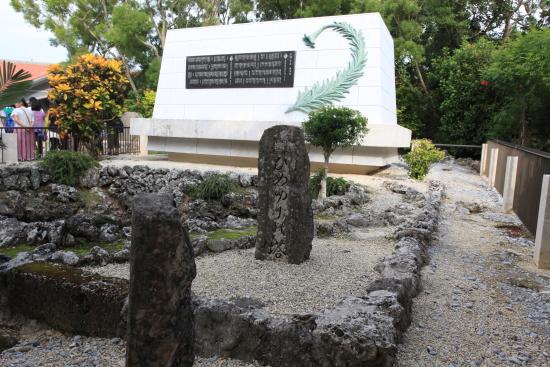 沖縄 255
