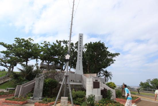 沖縄 295
