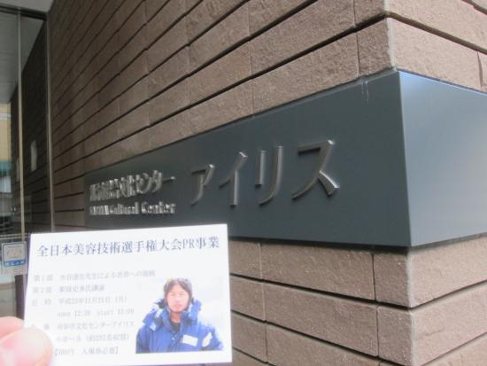 009第2回お泊り忘年会 (4)