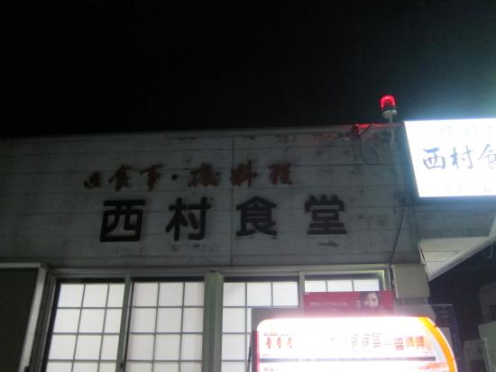 009第2回お泊り忘年会 (19)