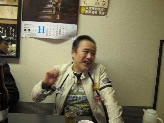 009第2回お泊り忘年会 (24)