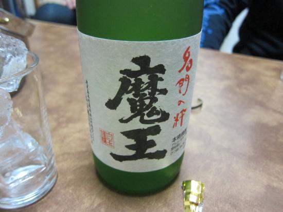009第2回お泊り忘年会 (64)