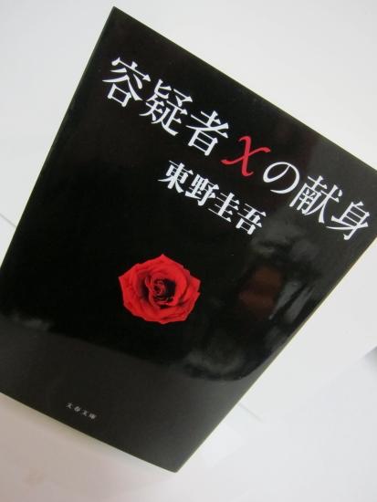 yougisya 002