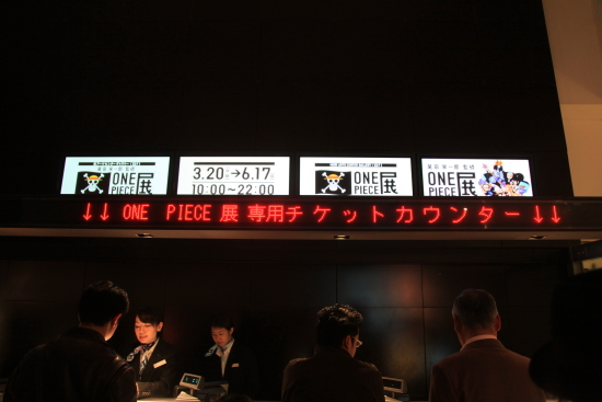 IMG_0058ワンピ (7)